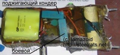 Высоковольтный конденсатор своими руками