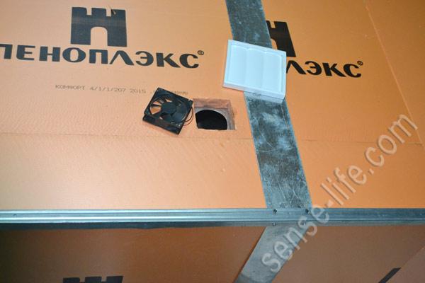 вытяжной вентилятор в инкубатор