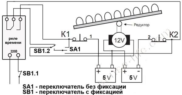 схема подключения реверса автоматического переворота яиц