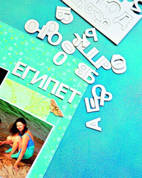 оформление альбома с фотографиями